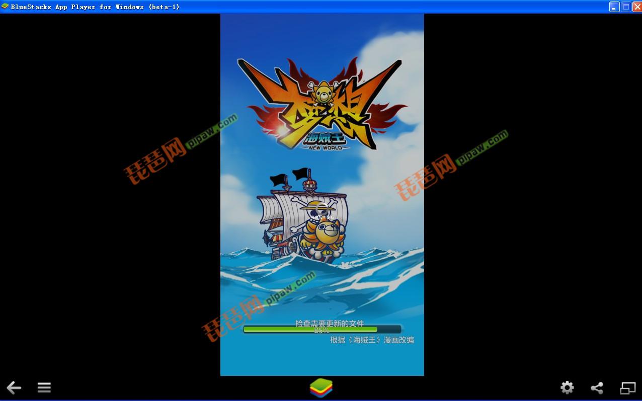梦想海贼王电脑版截图5